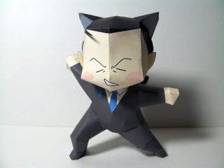 Taro Aso-nyan Papercraft