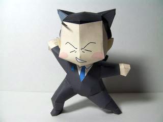 Taro Aso-nyan Papercraft