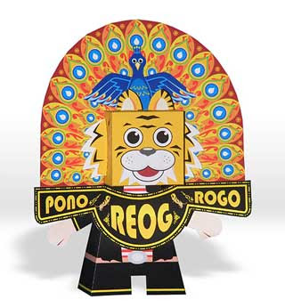 Reog Ponorogo Paper Toy