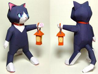 Lantern Cat Papercraft