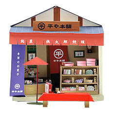 Wagashi Shop Papercraft