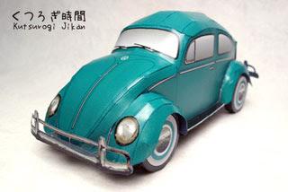 Volkswagen Beetle Papercraft