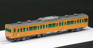 JR103 Japan Railways Papercraft