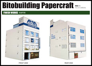 Japanese Building Papercraft