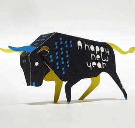 Year of the Ox Papercraft 5