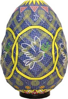 2009 Ukranian Easter Egg Papercraft