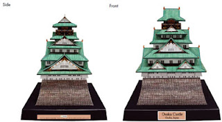 Osaka Castle Papercraft 2