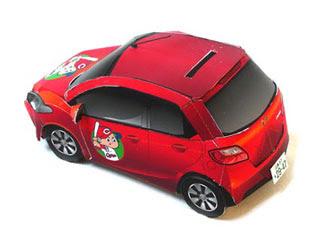 Mazda Demio Papercraft