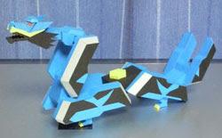 Ryu Origami Mecha Papercraft