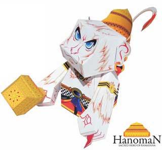 Hanoman Papercraft