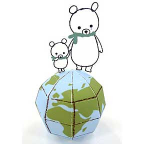 Earth Papercraft