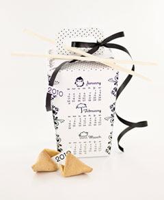 2010 Box Calendar Papercraft