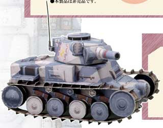 Valkyria Chronicles 2 Tank Papercraft