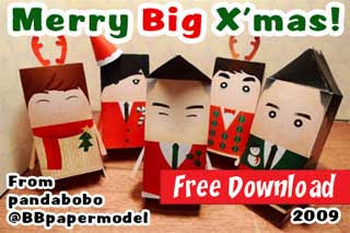 Big Bang Christmas Papercrafts