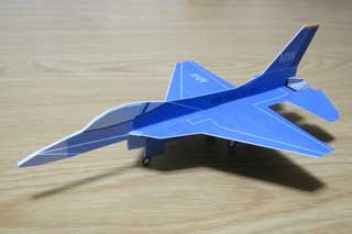 Mabikaze Wings F16 Paper Airplane