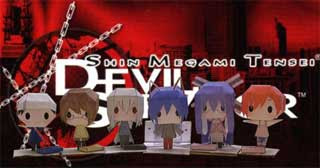 Devil Survivor Papercraft