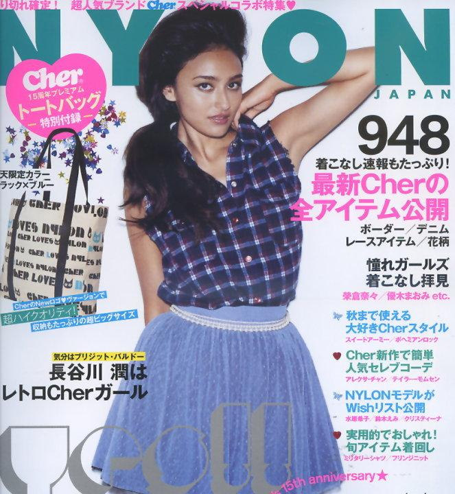 Japanese magazine 25ans june 2011 (free fendi hair scarf  pouch)