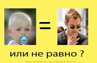 soska_sigareta