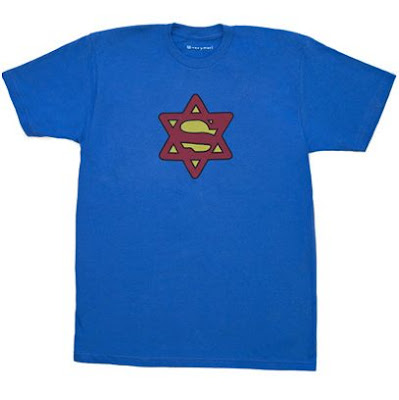 dwight howard superman logo. Superman logo/Star of David