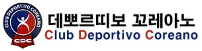 CLUB DEPORTIVO COREANO