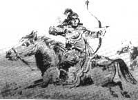 mounted archer