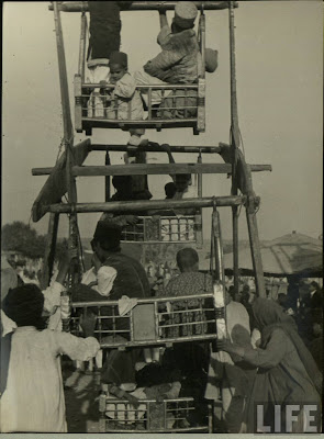Nagar Dola kids playing in Delhi old picture