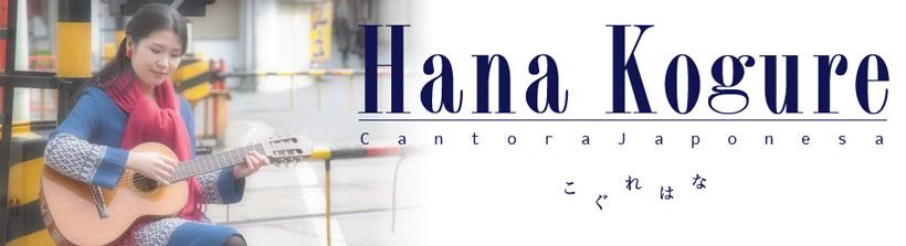 Hana Kogure, Japanese Singer