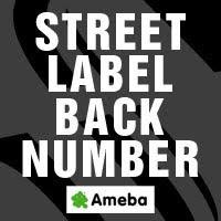 STREET LABEL BACK NUMBER by Ameblo