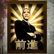 Obama Mesías