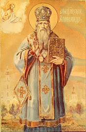 Sfantul Mucenic Alexandru de Harkov praznuit de Biserica Ortodoxa pe 23 noiembrie