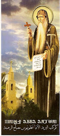 Astazi 17 ianuarie, praznuirea Sfantului Antonie cel Mare