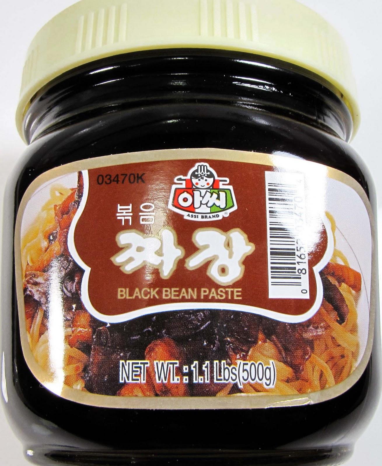 The Airy Way: Korean black bean paste