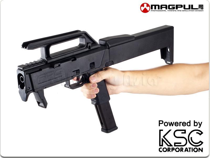 MAGPUL-FPG-KSCSET-JP_1_mark.jpg