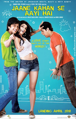 see jaane kahan se aayi hai hindi online movie full and download free watch see take love watching jane kaha ayi hi ha hai