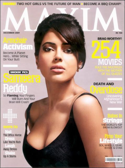 http://4.bp.blogspot.com/_4WQM7HdpZ-g/Sy60F-IoJbI/AAAAAAAAGA8/IRbxGBmYixg/s640/Sameera+on+Maxim+Magazine.jpg