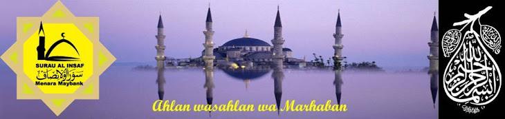Surau Al Insaf Maybank