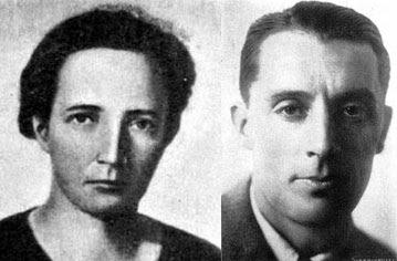 Жак Фредерик Жолио и Ирен Кюри