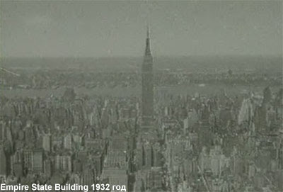 Empire State Building 1932