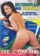 Introduction Bundonas do Brasil DVDRip