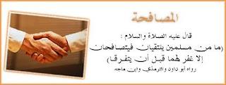 مـجمـوعة من السنن عن رسول الله صلى الله عليه وسلم 1