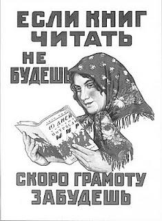 katalogi_statei