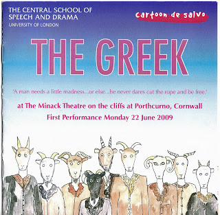 The Greek programme, Minack Theatre, Cornwall