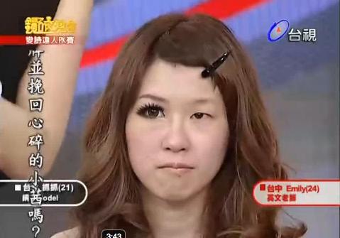 makeup tips asian. Crazy Asian Makeup Artist
