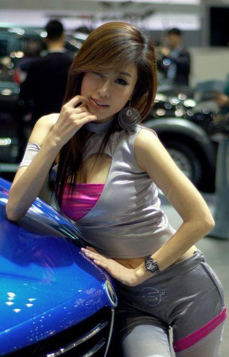Hot Girl Show Body