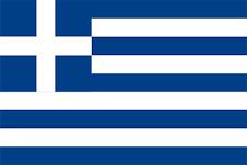Bandeira da Grécia.