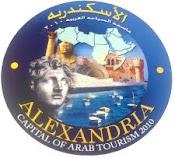 أحب الإسكندرية