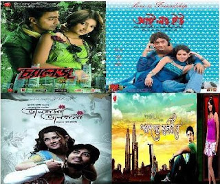 Download Bangla Movies directly from Internet