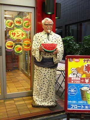 http://4.bp.blogspot.com/_4pxYj3kb0Kw/S4vkM5N3XnI/AAAAAAAAGLg/4OM1utS-1eo/s400/japan+kfc+colonal+sanders+watermelon.jpg