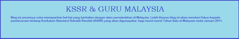 KSSR: Guru Malaysia