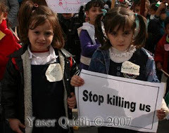 ΓΑΖΑ 2008 ΕΝΑ ΑΚΟΜΗ ΕΓΚΛΗΜΑ ΕΝΑΝΤΙΩΝ ΤΗΣ ΑΝΘΡΩΠΟΤΗΤΑΣ